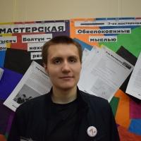 Желудов Алексей